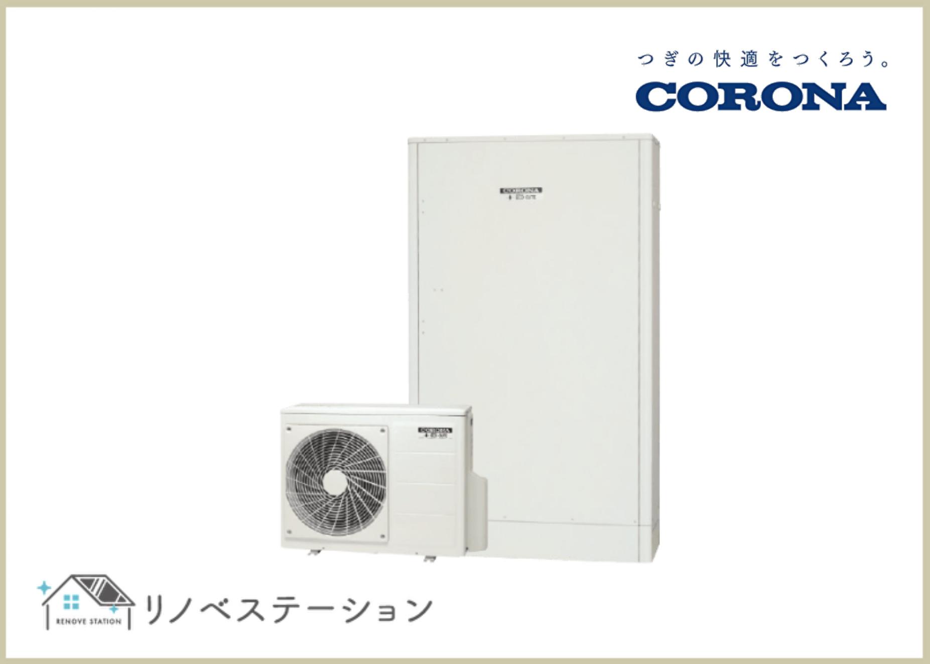 コロナ CHP-E372AY2