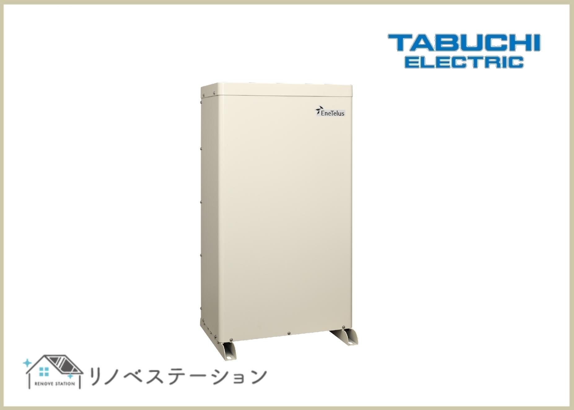 ダイヤゼブラ電機(旧:田淵電機) EOD-LB40CSY