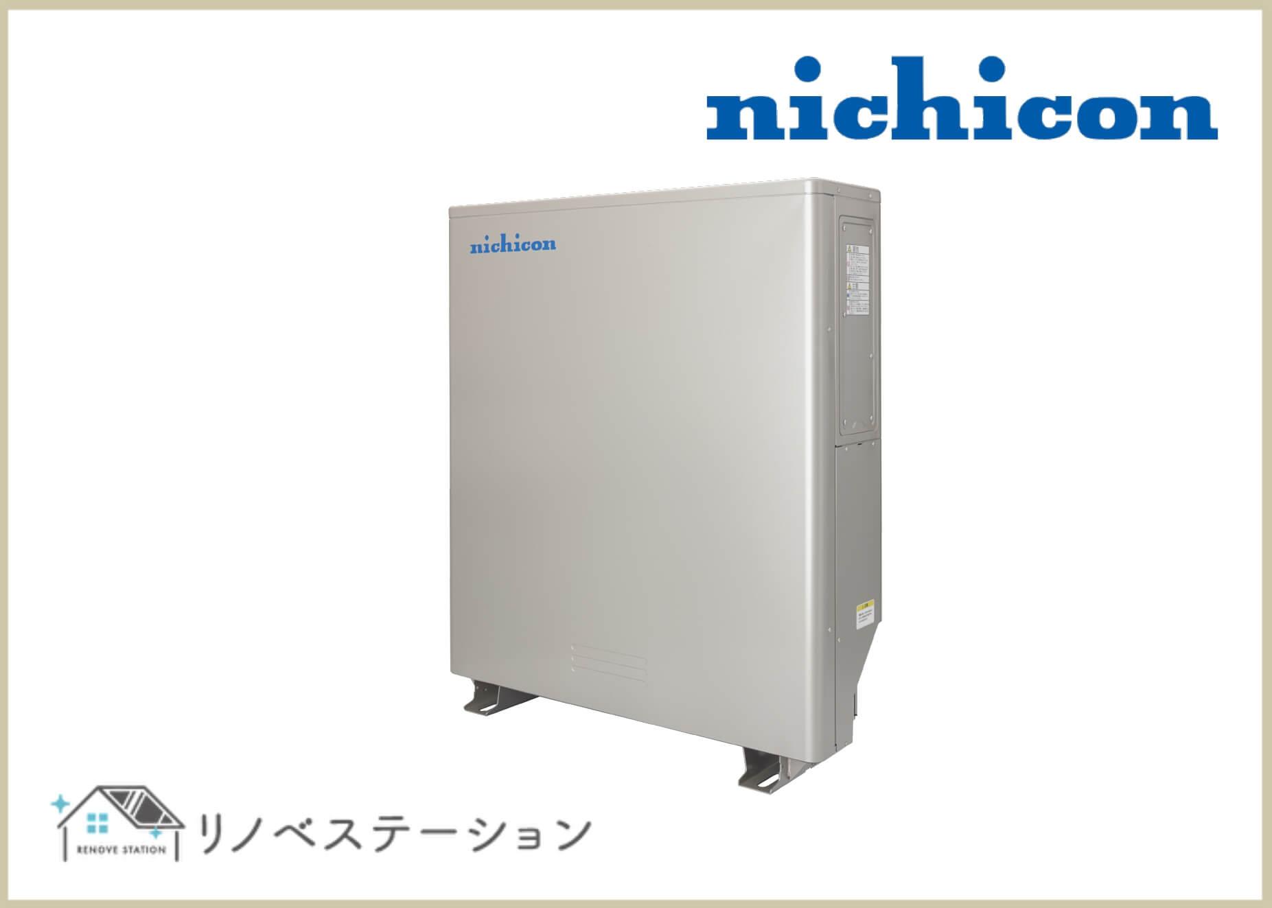ニチコン ESS-U2X1