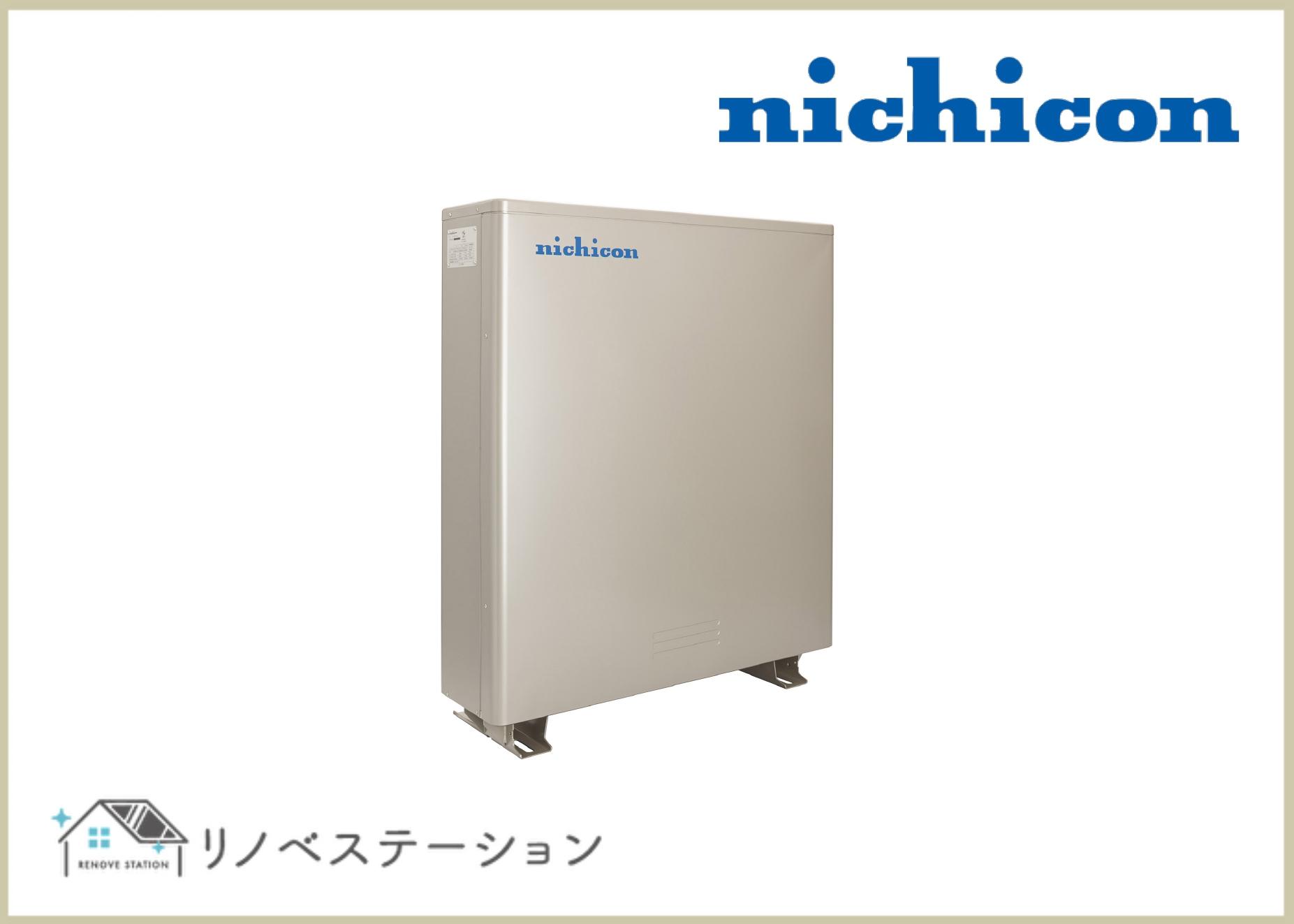 ニチコン ESS-U2M1