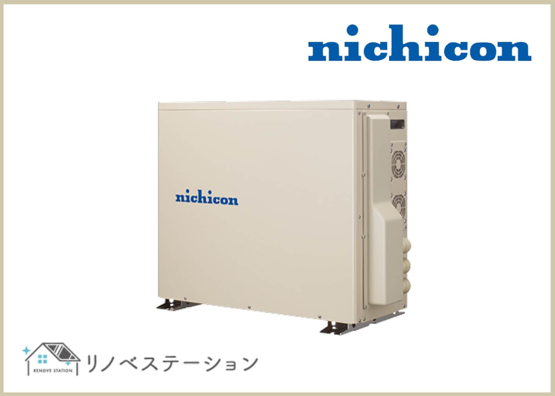 ニチコン ESS-U3S1※塩害仕様有