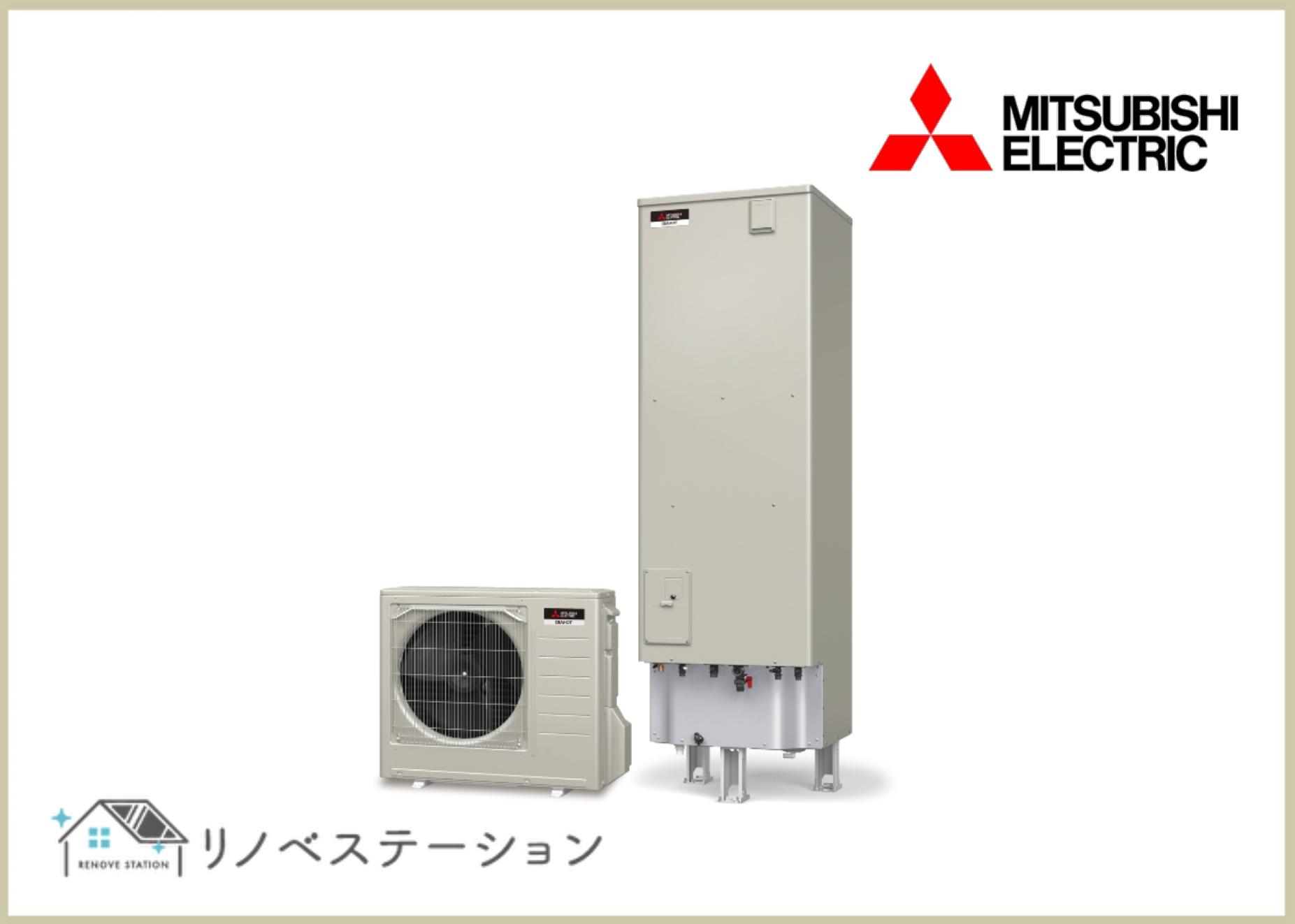 三菱電機 SRT-S464UA