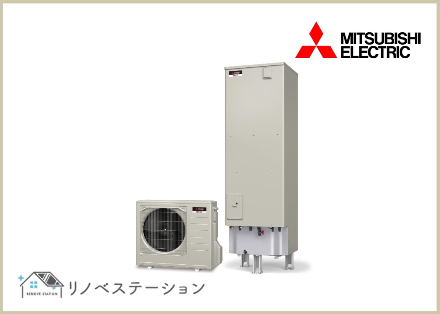 三菱電機 SRT-S464U