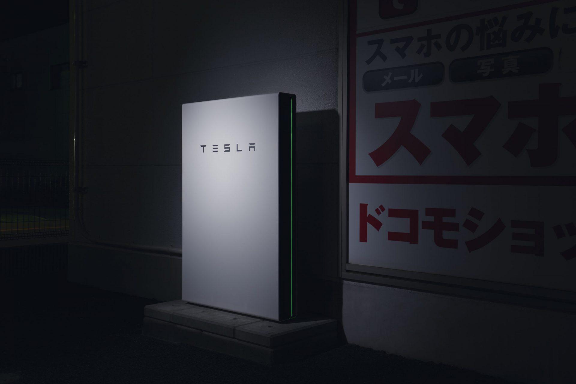 テスラ製蓄電池がドコモショップに登場!蓄電池の魅力を体感しよう!-3