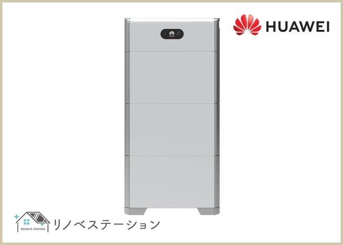 HUAWEI(ファーウェイ)LUNA2000-5-NHS0